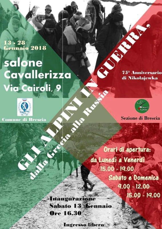 """Brescia: mostra """"Gli Alpini in guerra, dalla Grecia alla ..."""